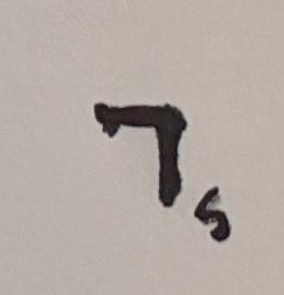 12. Dragon 1